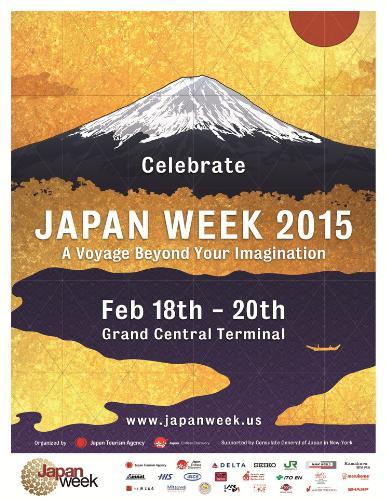 Japan Week Poster